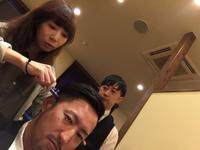 温まる〜♪コレいいかも(´∀`) - 観音寺市 美容室 accha