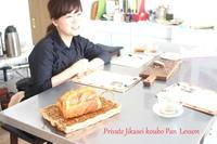 プライベートレッスン来年2月までのご予約日程のお知らせ - 自家製天然酵母パン教室Espoir3n(エスポワールサンエヌ)料理教室 お菓子教室 さいたま