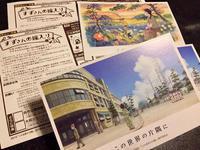 ■参加しました「青山クラブ見学会〜レンガイロ歴史探訪〜」■ - 珠玉の小箱