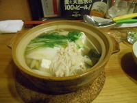 湯豆腐 - 一景一話