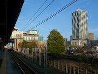 CLT利用セミナー in 静岡 - 身近なフィールド・ノート