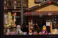 カメラ散歩な春* - ココロハレ*