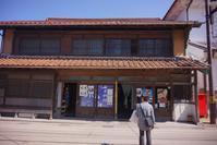 日本料理飛鳥(赤瓦十五号館) - レトロな建物を訪ねて