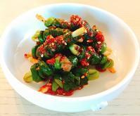 韓国料理教室「ネギキムチ」いかがですか? - 今日も食べようキムチっ子クラブ (料理研究家 結城奈佳の韓国料理教室)