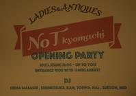"""""""お知らせ&Jack Purcell""""!!!!! - Clothing&Antiques NoT"""