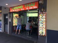 タイが食べタイ @Satang Thai - 今日も笑って、明日も笑おう。