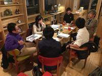 キックオフミーティング@新木場座 - 創造の加子母(かしも)っ子タイム