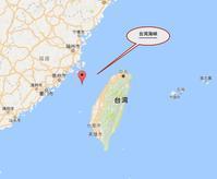 龍 應台著「台湾海峡1949」その3 byマサコ - 海峡web版