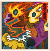 最近描いた絵まとめてドーーーン - シュールな絵画の抽象画の油絵奮闘記