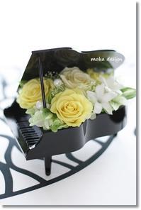 ピアノアレンジ*ギフト - Flower letters