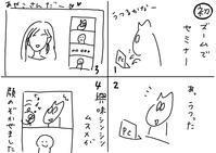 小原綾子さんのオンラインセミナー - 絵描きカバのつれづれ帖