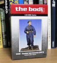 the bodi 35088 Swedish Tank Crewman (WW2) - 定年後模型日誌