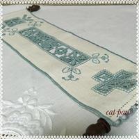 小さなベルプル♪ - ~K~ embroidery studio