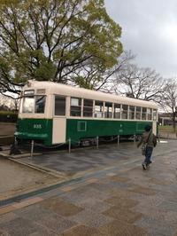 京都市電がここにあるんだよ - 音作衛門道楽日記