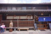 倉吉の高田酒造 - レトロな建物を訪ねて