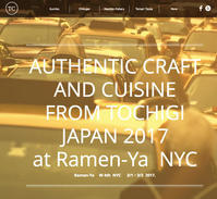 AUTHENTIC CRAFT AND CUISINE FROM TOCHIGI JAPAN  2017 at Ramen-Ya  W 4th NYC - Tyson. / Blog