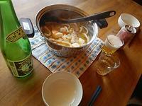 庭の手入れと うどん@宮ヶ瀬 - よく飲むオバチャン☆本日のメニュー