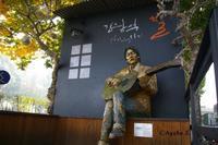 ひとり旅秋の韓国7泊8日その21~大邱の「キム・グァンソクの道」をたずねて - 韓国ドラマOST評論家 モンタンKOREA