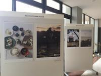 【報告】松島の暮らしと観光に関するシンポジウム - 風景ノート。
