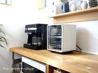 トースターのお手入れ方法と収納 - シンプルで心地いい暮らし