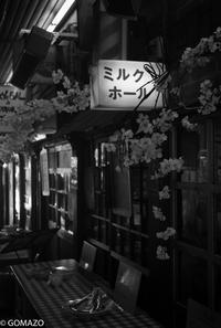 Nostalgic Scene - Gomazo's slow life - take it easy