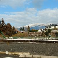 那岐山 - Tottori Style