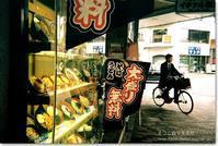 ◇月1会活動報告#199【2月テーマ投稿】 - ネコニ☆マタタビ