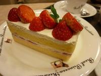 ケーニヒスクローネのゴージャスな一軒家カフェ・磯上邸、神戸三宮にて - カステラさん