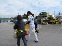 幸せの黄色い...♪ - ++たかが野球 されど野球++ 虎を想ふ、、、