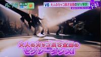 MV解禁 - 365歩のマーチ