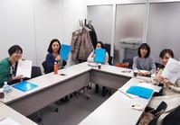 講師養成セミナーに参加したきっかけ・感想 - 直感力を磨く!栫井利依(かこいりえ)の「美人の極意」