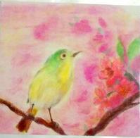 色鉛筆画新しいチラシできました☆ - 絵画教室アトリえをかく