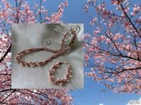 春めいてきました (^-^) - MATuRA  couture bijoux (マトゥーラ クチュールビジュー)