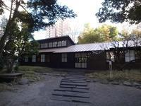 レーモンド設計の井上房一郎邸へ― 高崎・1 ― - 早田建築設計事務所 Blog