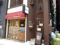 札幌スープカレー 侍(SAMURAI)さくら店その2 (パリパリ!グリルチキンのカレー) - 苫小牧ブログ