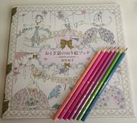 3月のNOOKから――ぬり絵と色鉛筆 - 50代の手帳から
