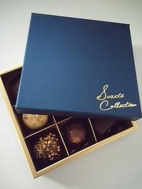 成城石井のチョコレートお弁当作り置きさんまごはん - 今日は何食べた? ~365日おやつ日記~