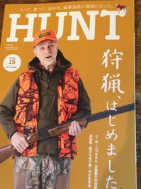 雑誌HUNT - Bibury Court Blog