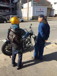 ジョッキー講習! - gee motorcycles