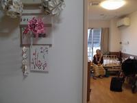 青春18きっぷ&新幹線大阪の叔母のところに - 元気ばばの青春日記 気持ちだけは20歳 ⑥