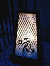 東京で和食を楽しむならここがおススメです♪ - 今日も食べようキムチっ子クラブ(料理研究家 結城奈佳の韓国料理教室)