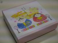 (金沢)千代箱ひなまつり - 松下ルミコと見る景色