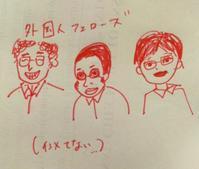 外国人研修生たちについて - Life@イデアス(アジア経済研究所 開発スクール 27期生ブログ)