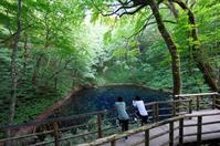 青い池。。。 - DAIGOの記憶