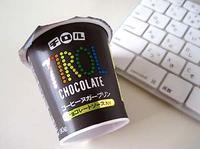 北海道乳業×チロルチョコ「チロル コーヒーヌガープリン」 - kazuのいろんなモノ、こと。