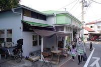 HAHA CAFE(ハハ カフェ)神奈川県横浜市/お花屋さん+カフェ~横浜をぶらぶら その7 - 「趣味はウォーキングでは無い」