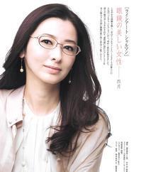 雑誌掲載のお知らせ【家庭画報】4月号 - 八巻多鶴子が贈る 華麗なるジュエリー・デイズ