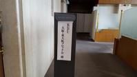 大阪、東大阪ブロック会 - クローバービレッジのつぶやき
