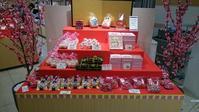 阪急百貨店梅田本店・ひなまつり - はんなりかふぇ・京の飴工房 「憩和井(iwai)奈良店」