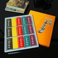 ニコンようかん - 四季星彩